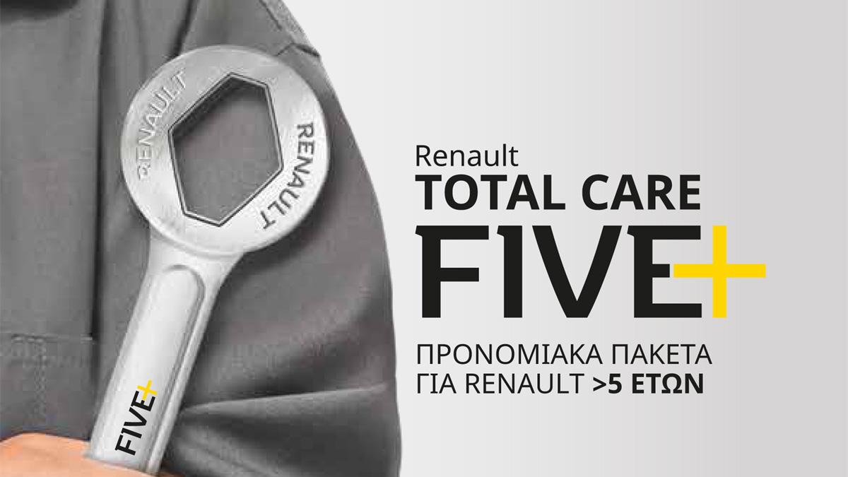 renault-net-total-care_5_plus
